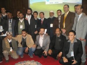 Участники 5-го международного съезда мусульманской молодёжи