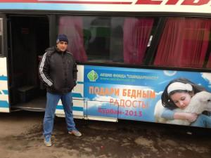 Саид Усманов - водитель по маршруту «Москва-Махачкала», один из тех, кто принял активное участие в акции фонда