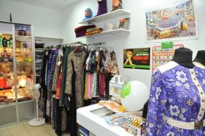 Магазин «Кяусар»