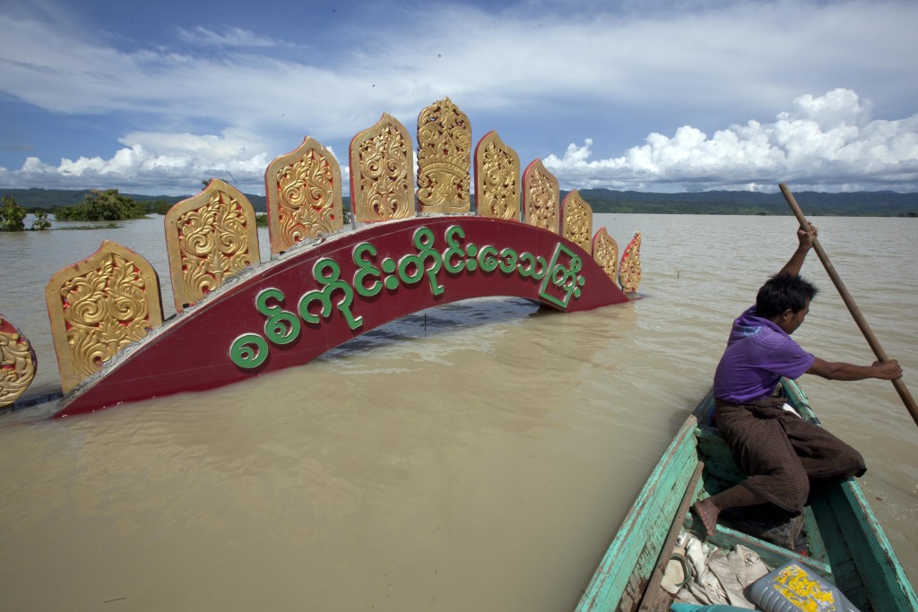Myanmar Flooding